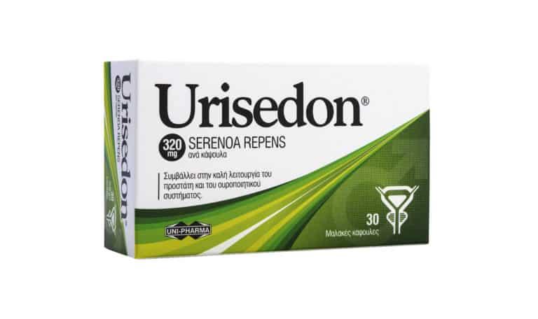Uni-pharma Urisedon 30 μαλακές κάψουλες