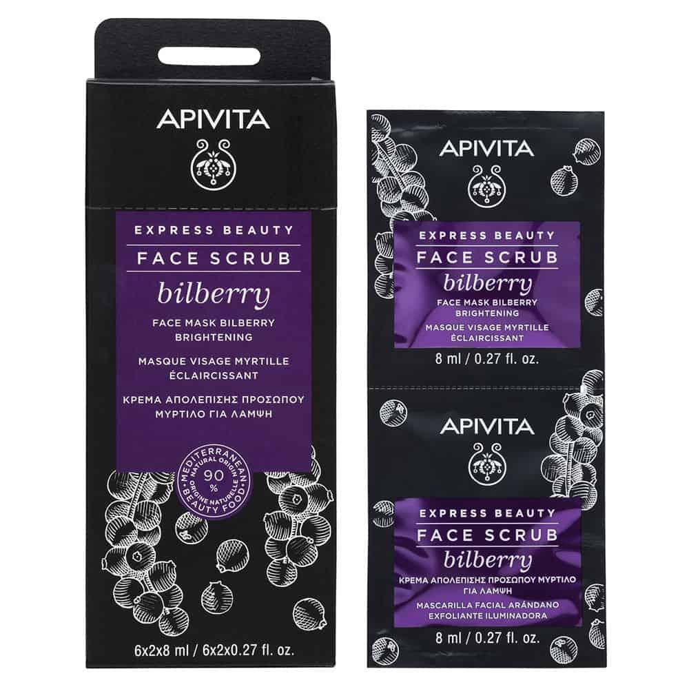 Apivita Express Gold Mάσκα Απολέπισης για Λάμψη με Μύρτιλλο 2x8ml