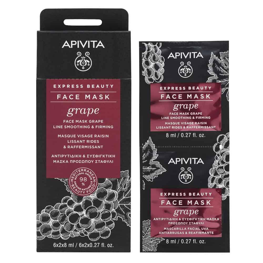 Apivita Express Beauty Αντιρυτιδική & Συσφιγκτική Μάσκα Προσώπου με Σταφύλι 2x8ml