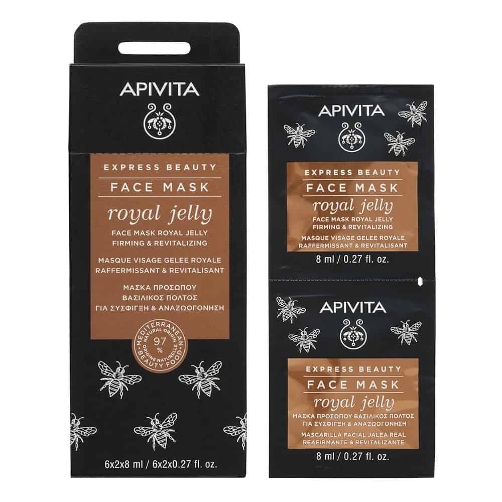 Apivita Express Beauty Μάσκα Προσώπου με Βασιλικό Πολτό για Σύσφιξη & Αναζωογόνηση 2x8ml