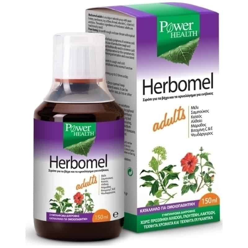 Power Health Herbomel Adults Σιρόπι 150ml