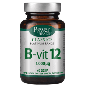 Power Health B Vit-12 1000μg 60 δισκία