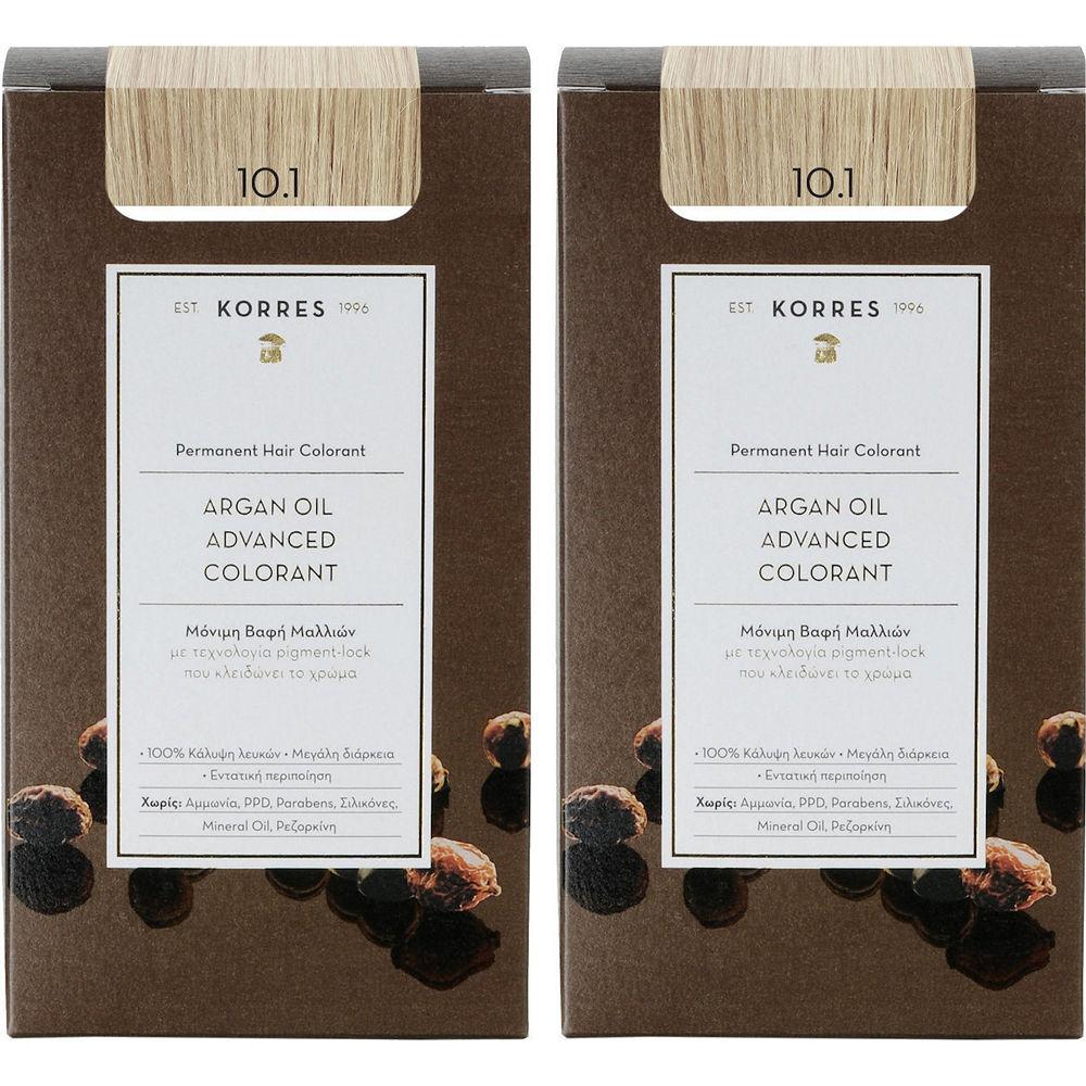 Korres Argan Oil Advanced Colorant Ξανθό Πλατίνας Σαντρέ 10.1