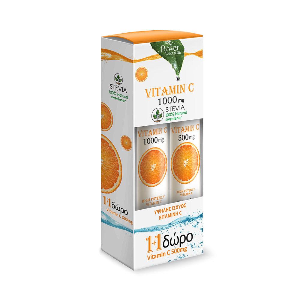 Power Health 1+1 Vitamin C με Στέβια 1000mg, 2×20 αναβράζοντα δισκία