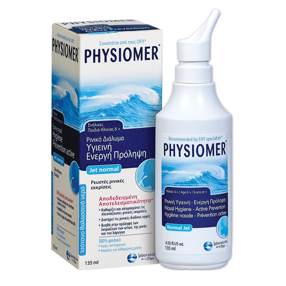 Physiomer Jet Normal Ρινικό Σπρέι με 100% Θαλασσινό Νερό 135ml