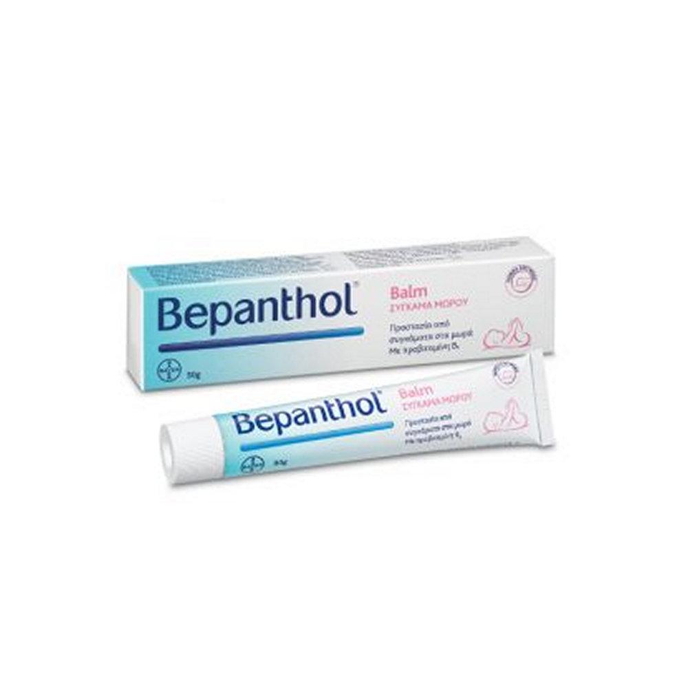Bepanthol Baby Balm Σύγκαμα Μωρού 30gr