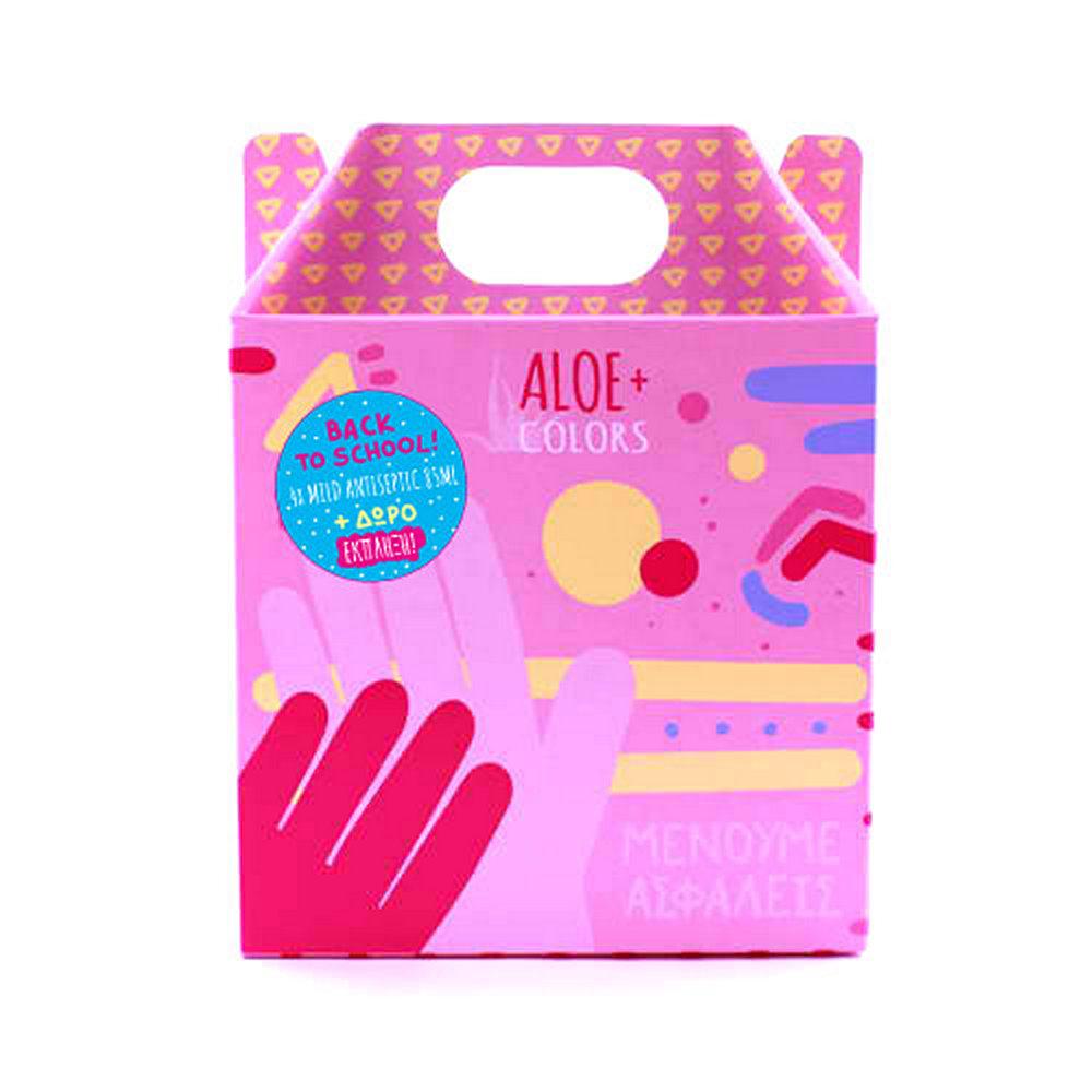 Aloe+Colors Antiseptic gel set 4 Αντισηπτικά των 85ml & δώρο μια κρέμα για τα χέρια 50ml