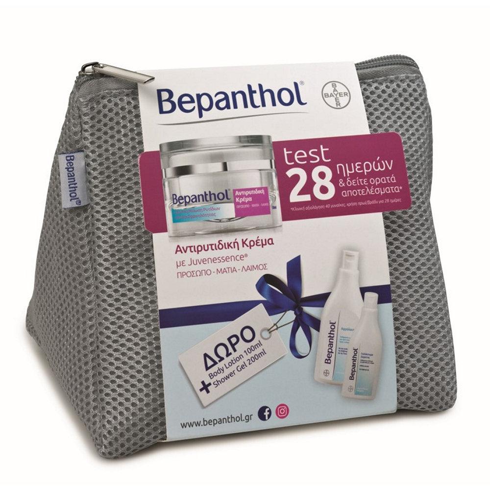 Bepanthol Set - Αντιρυτιδική Κρέμα Για Πρόσωπο-μάτια-λαιμό 50ml + Δώρο Body Lotion 100ml + Shower Gel 200ml