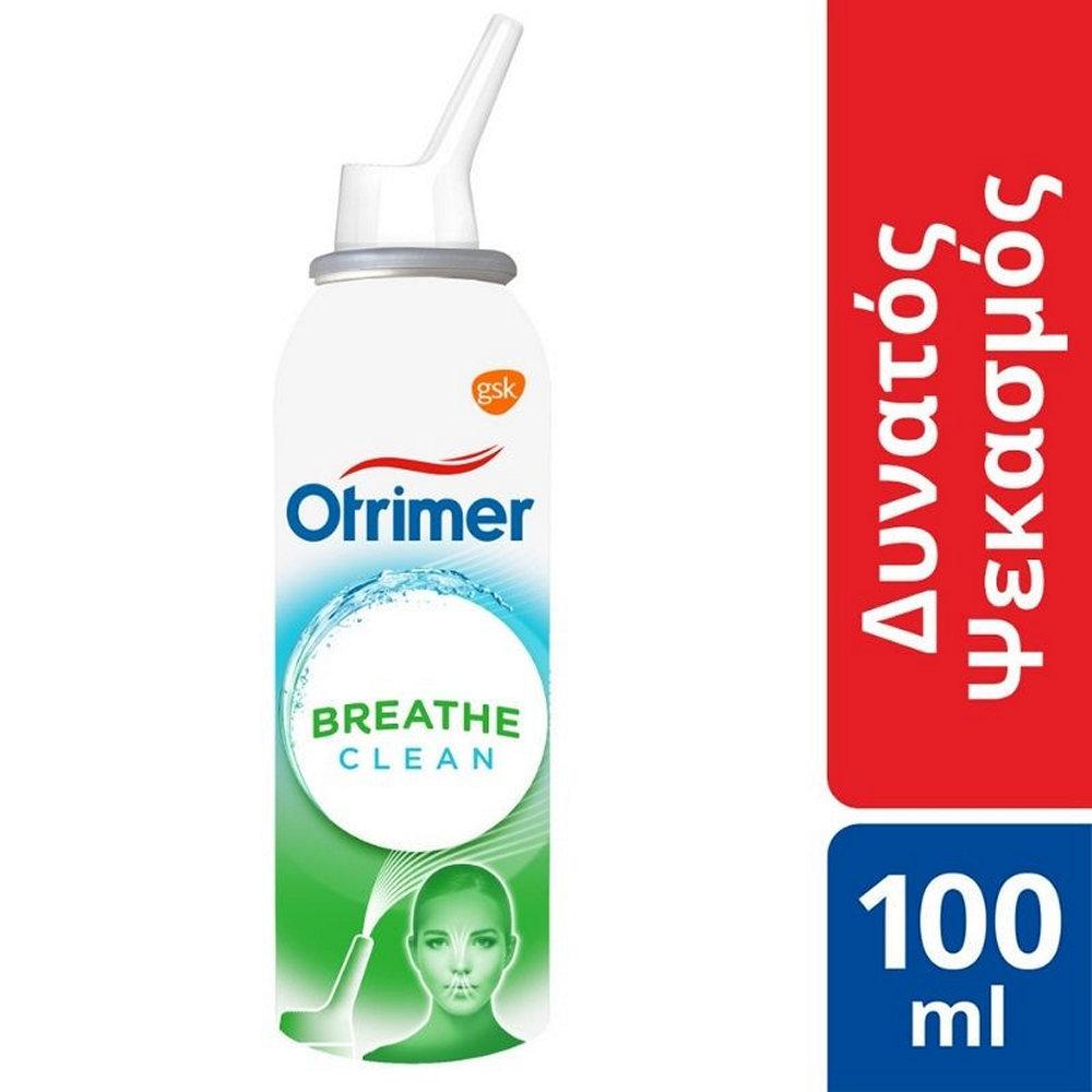 Otrimer Breathe Clean Φυσικό Ισότονο Διάλυμα Θαλασσινού Νερού. Δυνατός Ψεκασμός 100ml