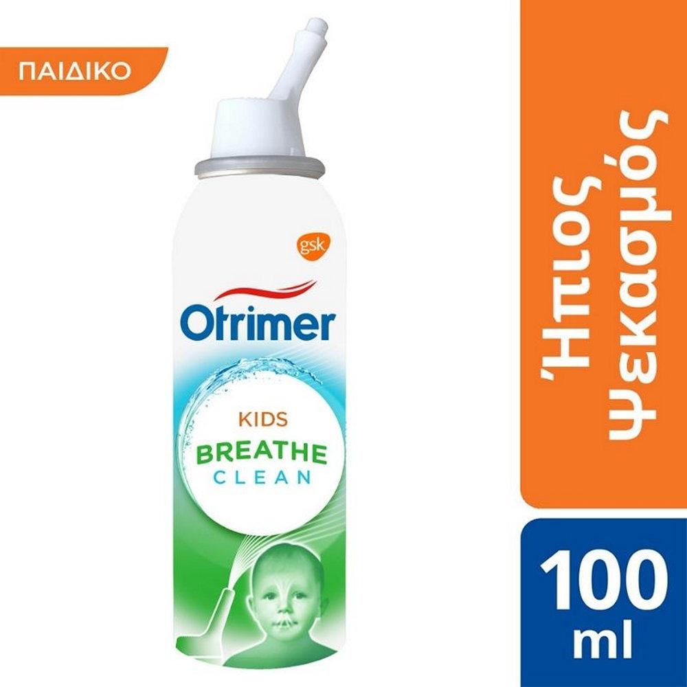 Otrimer Breathe Clean Kids Φυσικό Ισότονο Διάλυμα Θαλασσινού Νερού.Ήπιος Ψεκασμός 100ml