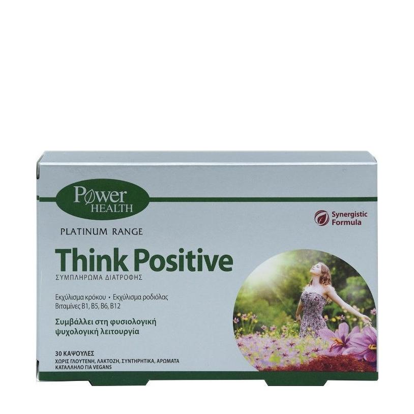 Power Health Think Positive 30 κάψουλες
