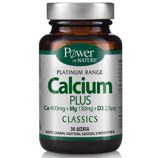 Power Health Classics Platinum Calcium Plus 30 δισκία