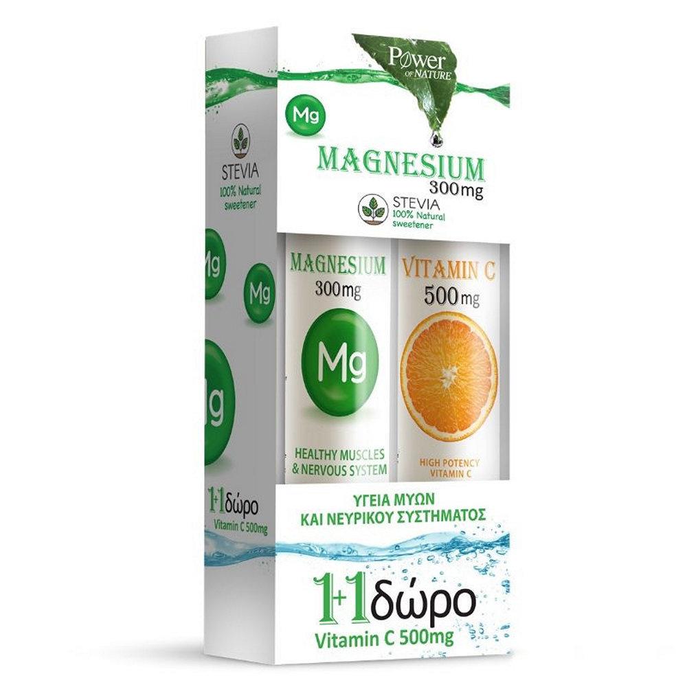 Power Health Magnesium 300mg & Vitamin C 500mg 2 x 20 δισκία
