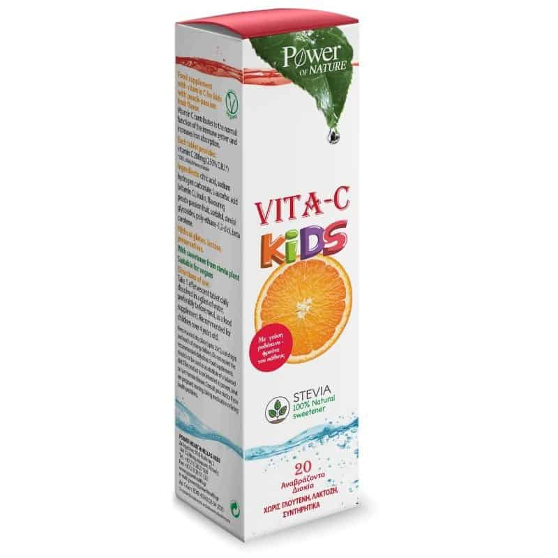 Power Health Vita C Kids Βιταμίνη C για Παιδιά Stevia με Γεύση Ροδάκινο 20 ταμπλέτες αναβράζουσες