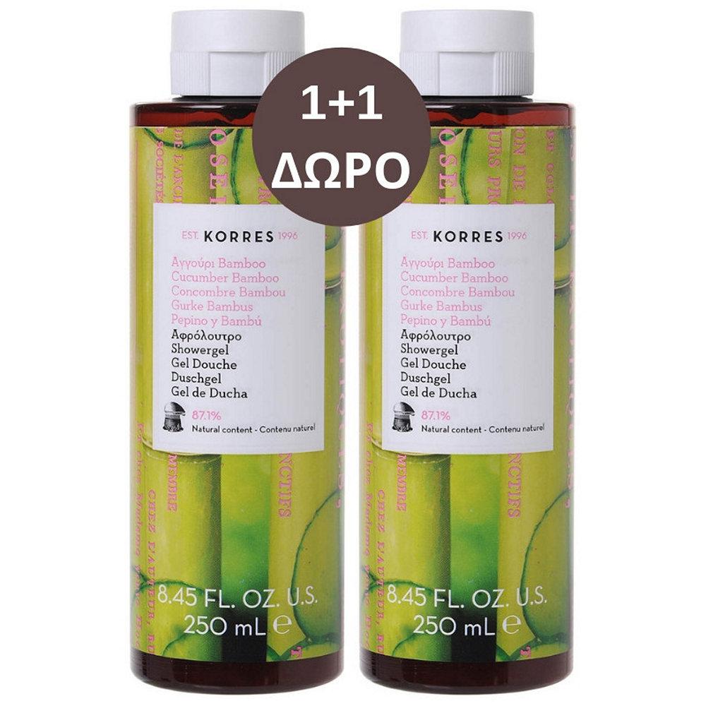 Korres Αφρόλουτρο Αγγούρι & Bamboo 1+1 Δώρο, 250ml