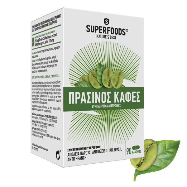 Superfoods Πράσινος Καφές 90 κάψουλες