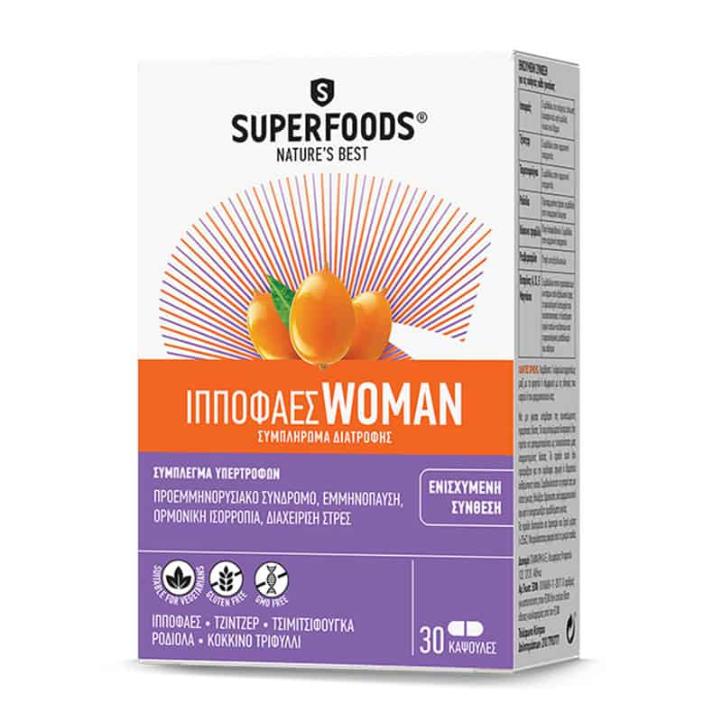 Superfoods Ιπποφαές Woman 30 μαλακές κάψουλες