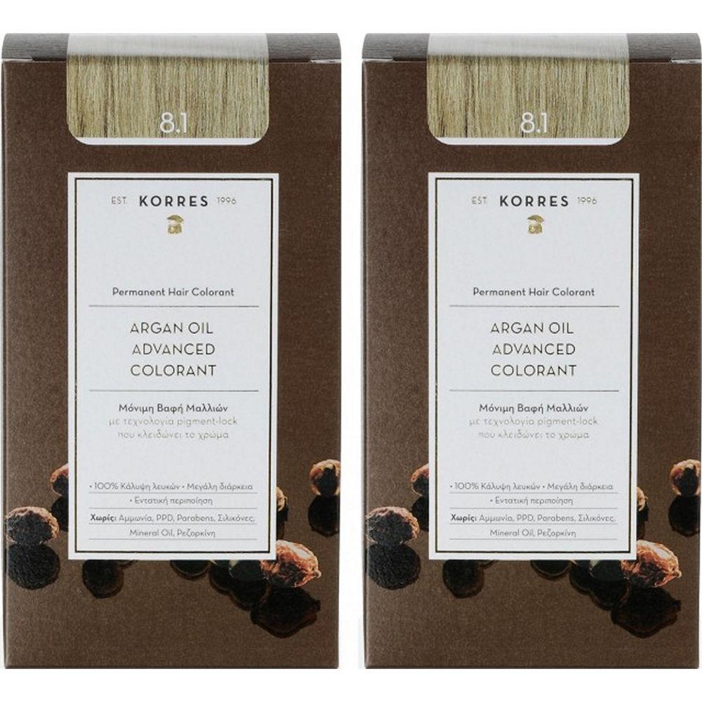 Korres Argan Oil Advanced Colorant Ξανθό Ανοιχτό Σαντρέ 8,1