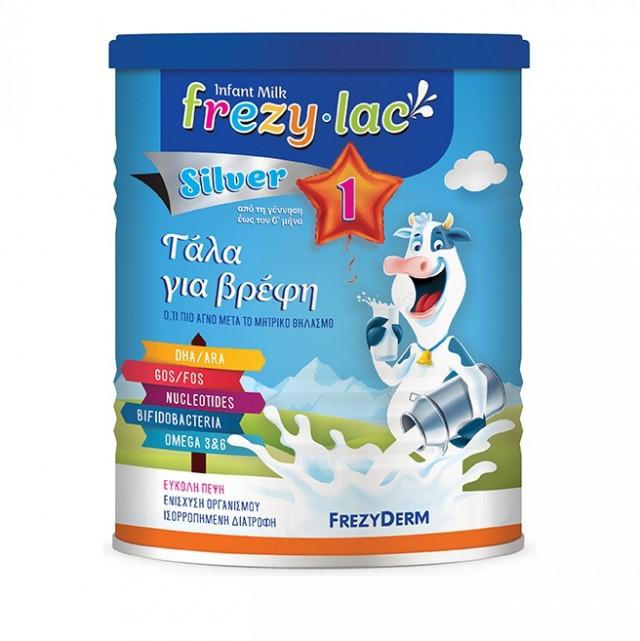 Frezylac Silver 1 Γάλα για Βρέφη από τη Γέννηση έως τον 6ο μήνα, 400gr