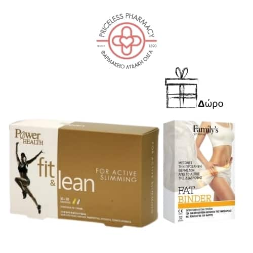 Power Health Fit & Lean for active slimming 200mg 60 κάψουλες + ΔΩΡΟ Family's Vitamins Fat Binder 32 κάψουλες