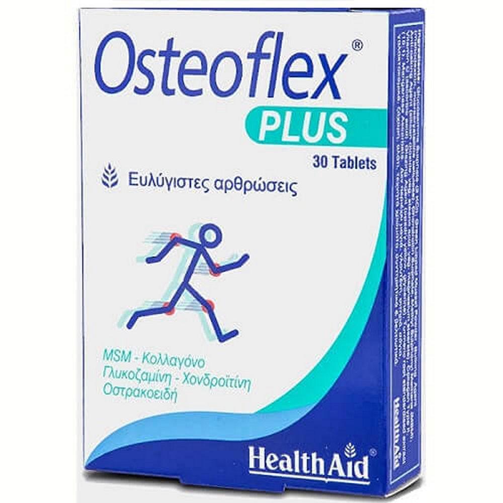 HealthAid Osteoflex PLUS 30 ταμπλέτες