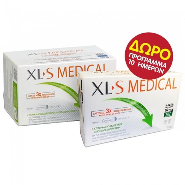 Omega Pharma XL-S Medical Fat Binder 180 κάψουλες + 60 κάψουλες