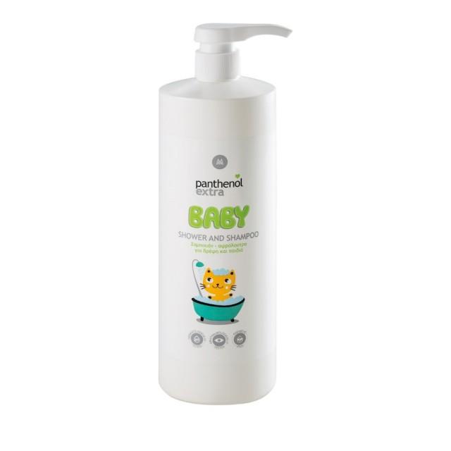 Panthenol Extra Baby 2 in 1 Shampoo & Bath 1000ml