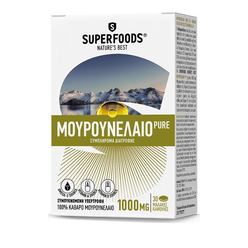 Superfoods Μουρουνέναιο Pure 1000mg 30 μαλακές κάψουλες