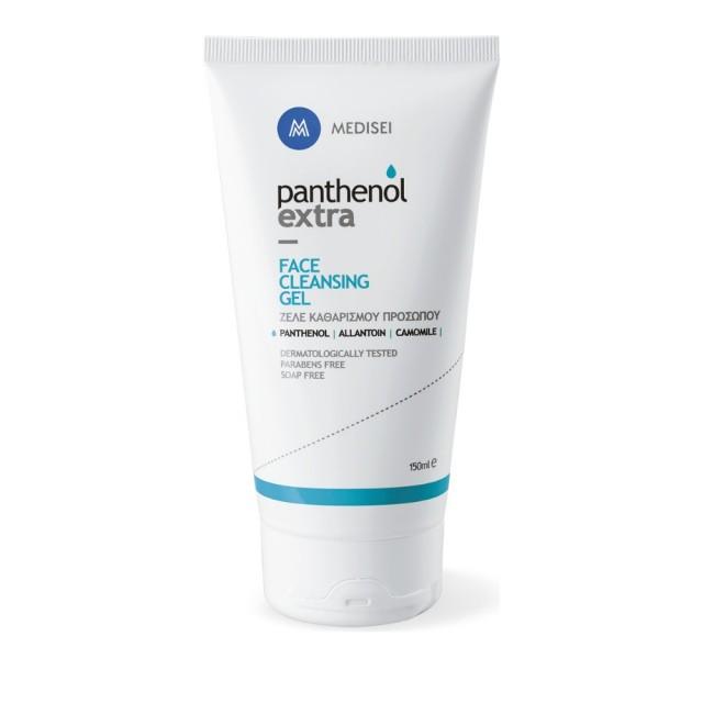 Medisei Panthenol Extra Face Cleansing Gel 150ml