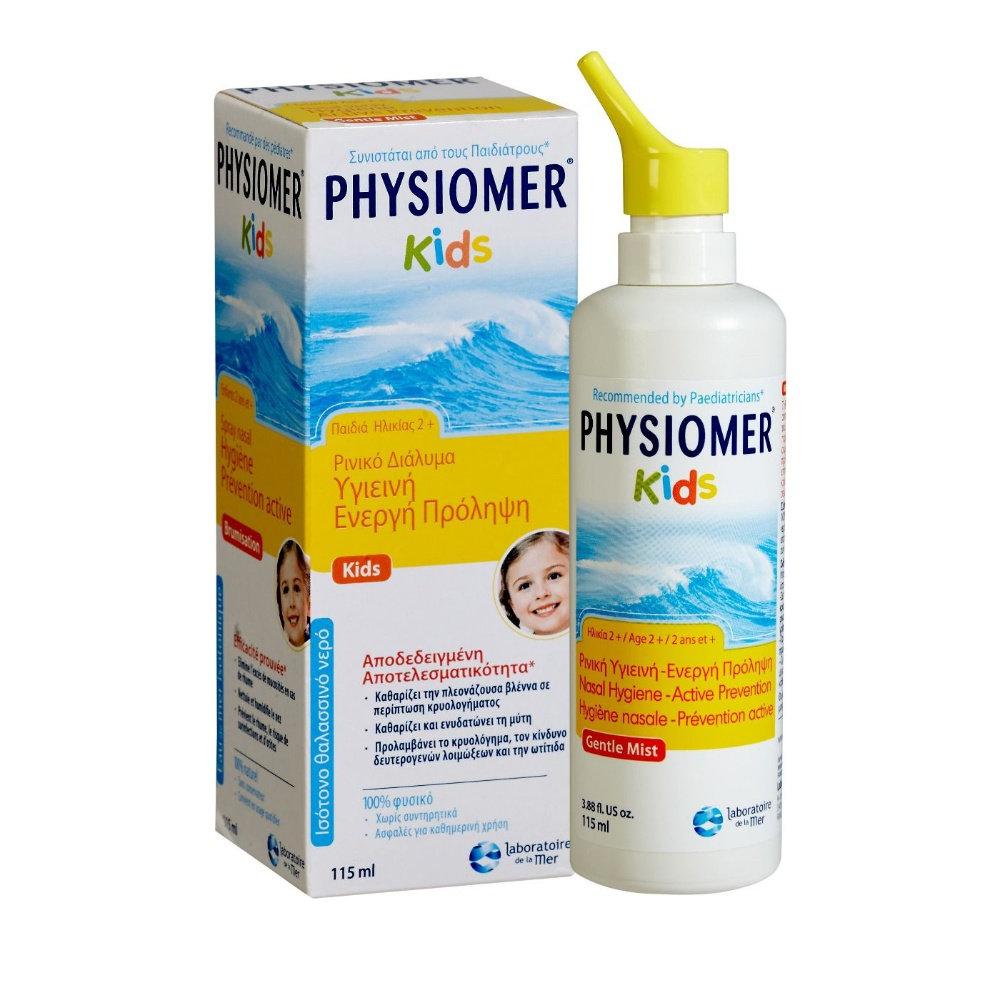 Physiomer Kids Ρινικό σπρέι Ισότονο για παιδιά 115ml