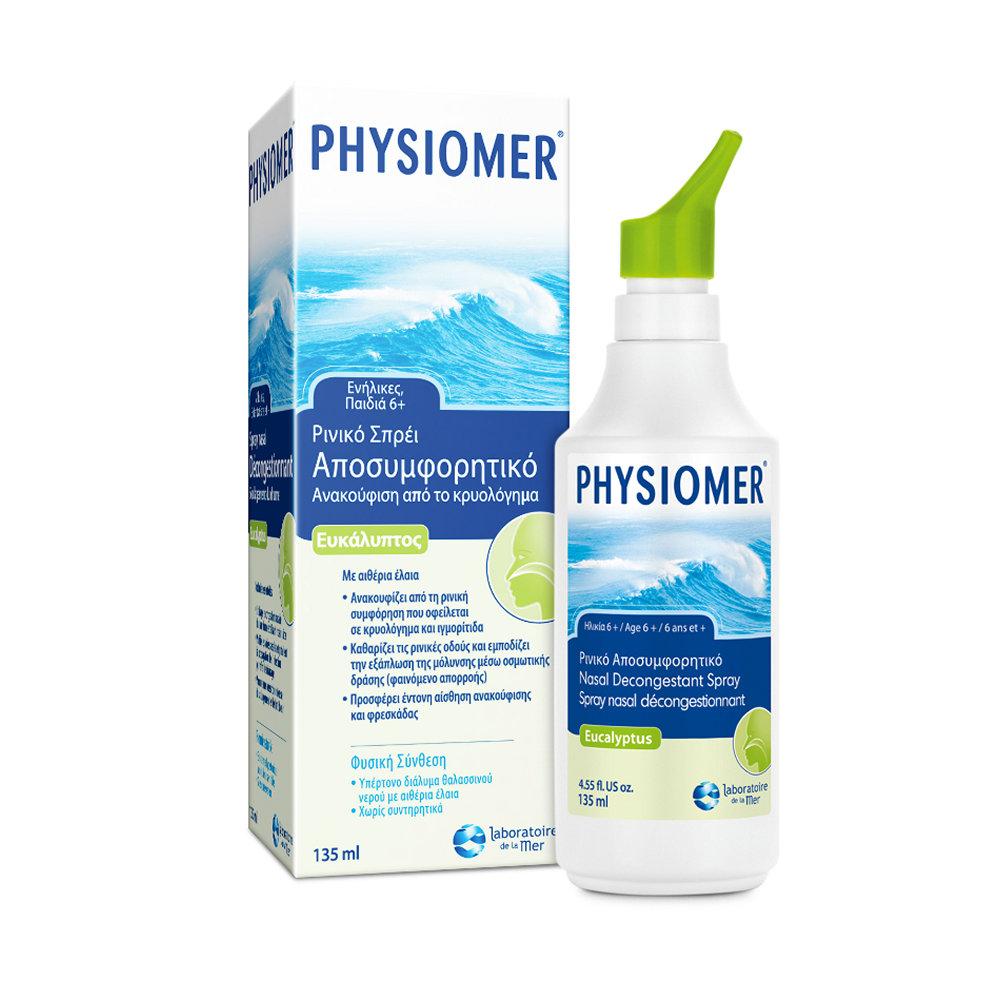 Physiomer Hypertonic Eucalyptus Ρινικό Σπρέι με 100% Θαλασσινό Νερό 135ml