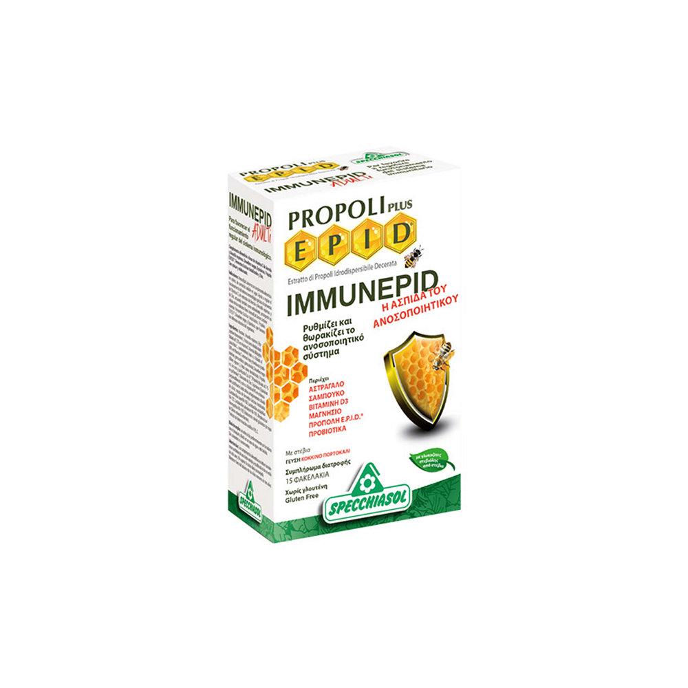 Specchiasol Immunepid Ανοσοποιητικό σύστημα 15 x 5gr