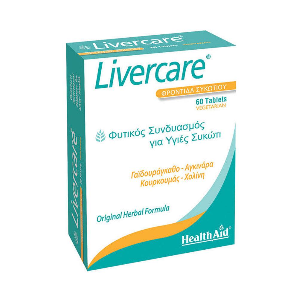 HealthAid Livercare 60 ταμπλέτες