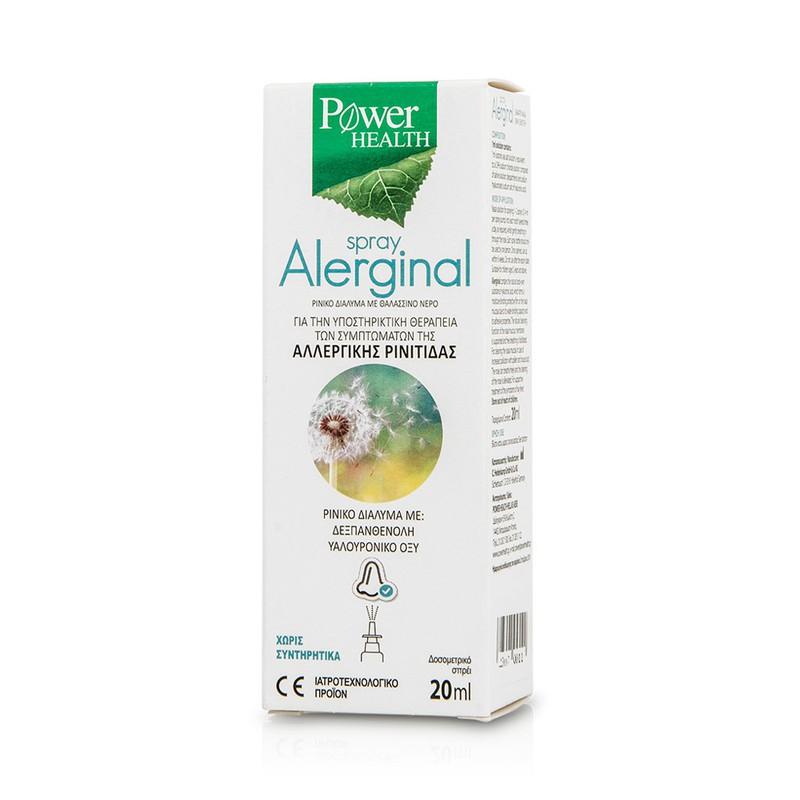 Power Health Alerginal Spray ρινικό σπρέι 20ml