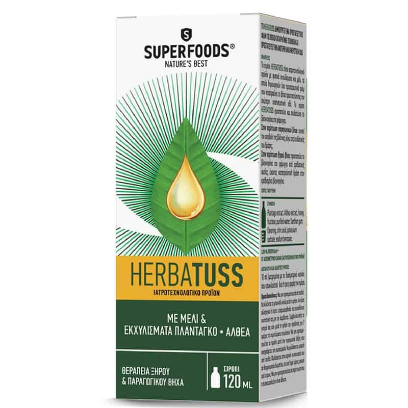 Superfoods Herbatuss Σιρόπι 120ml