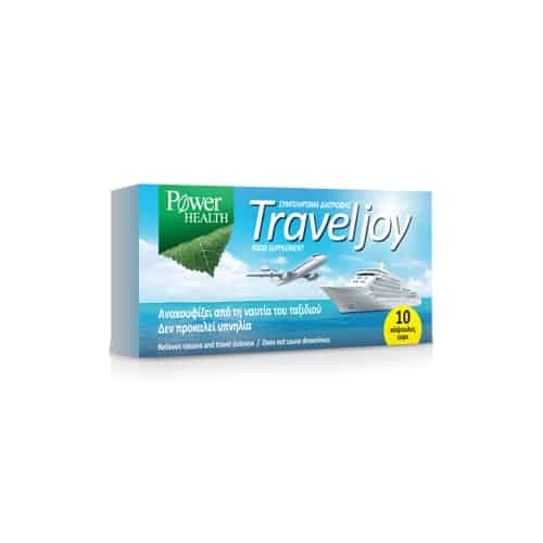 Power Health Travel Joy 10 κάψουλες