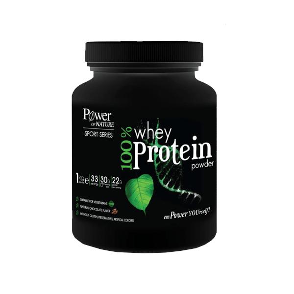 Power Health Sport Series 100% Whey Protein Chocolate 1000gr