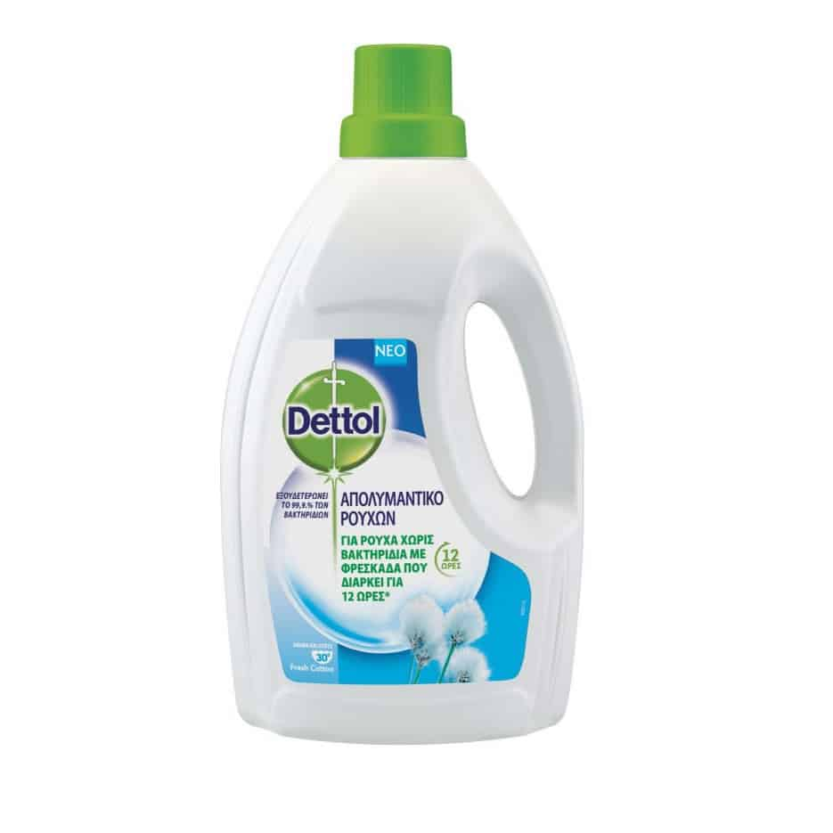 Dettol Fresh Cotton Απολυμαντικό Ρούχων 1.5lit