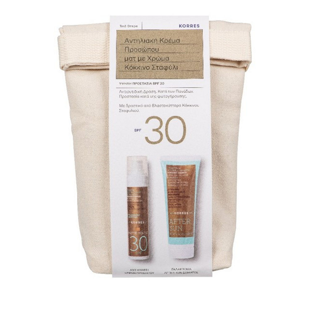 Korres Red Grape Sunscreen Face Cream Color Mat SPF30 50ml Gift After Sun 125ml