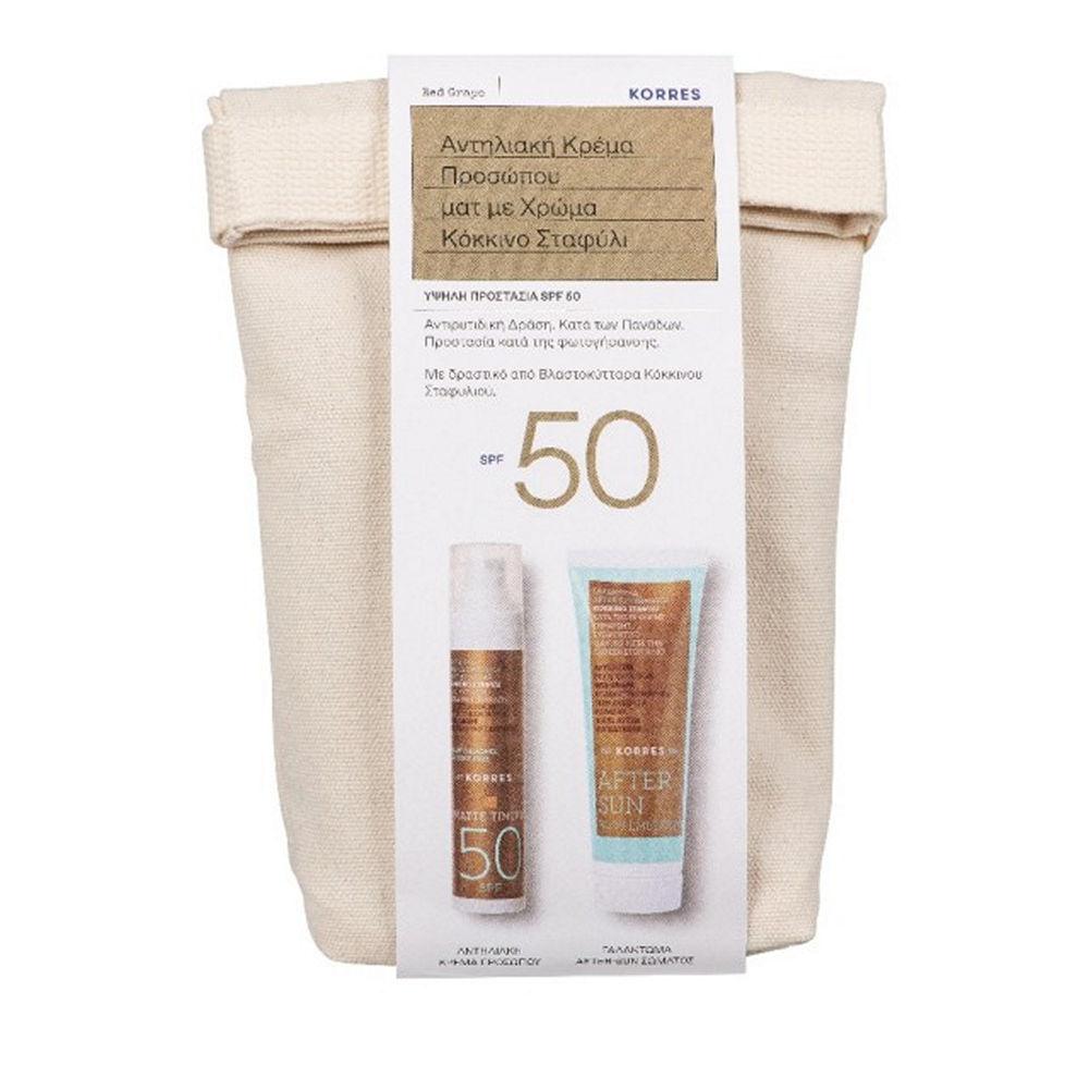 Korres Red Grape Sunscreen Face Cream Color Mat SPF50 50ml Gift After Sun 125ml