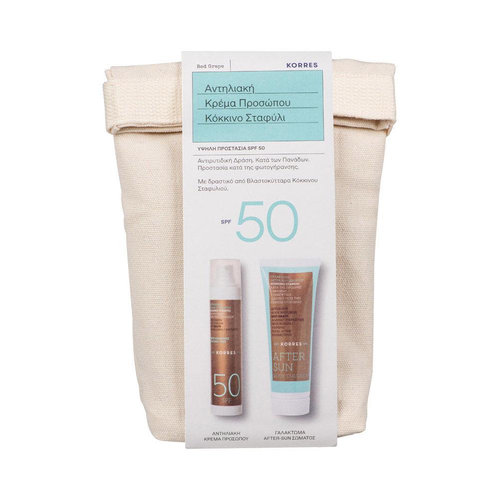 Korres Red Grape Sunscreen Face Cream SPF50 50ml Gift After Sun 125ml