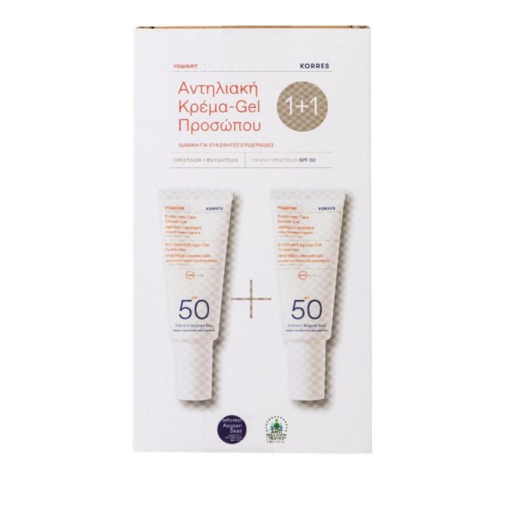 Korres Yoghurt Sunscreen Face Cream Gel SPF50 40ml 1+1