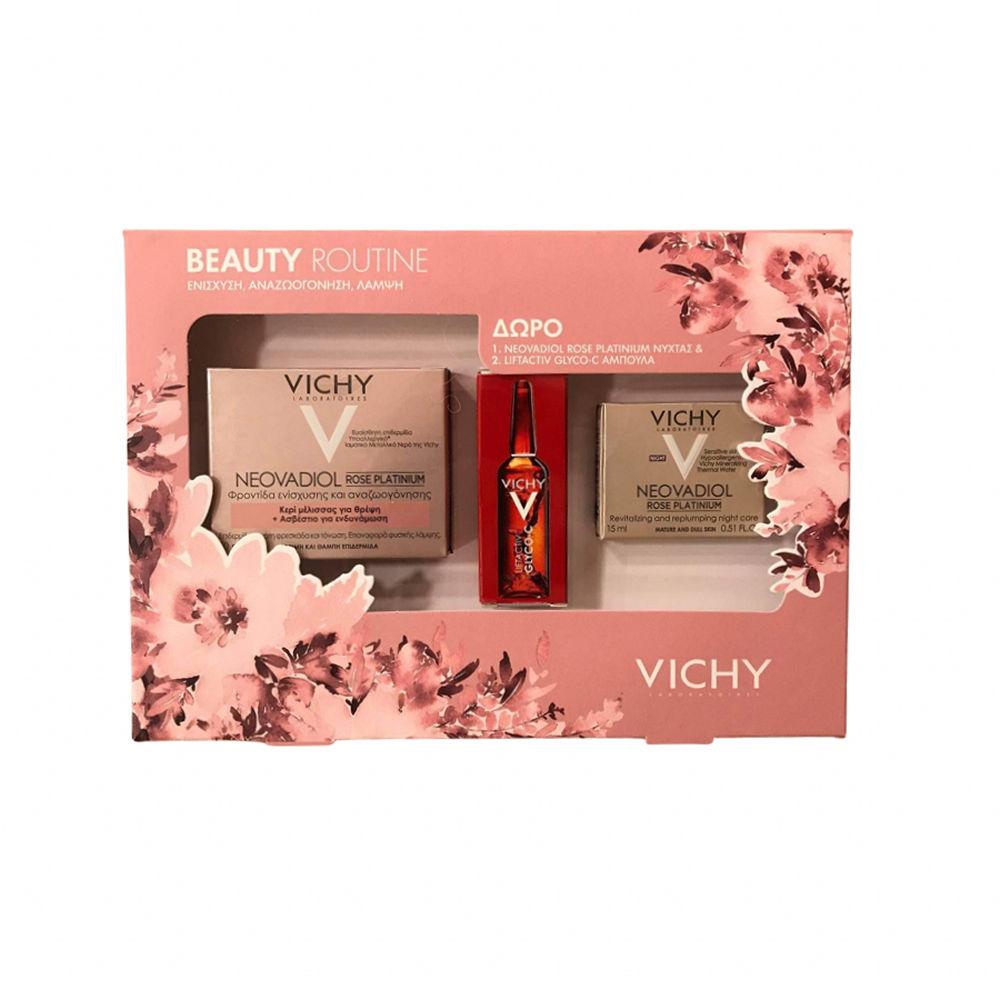 Vichy Beauty Routine Set Neovadiol Rose Platinium