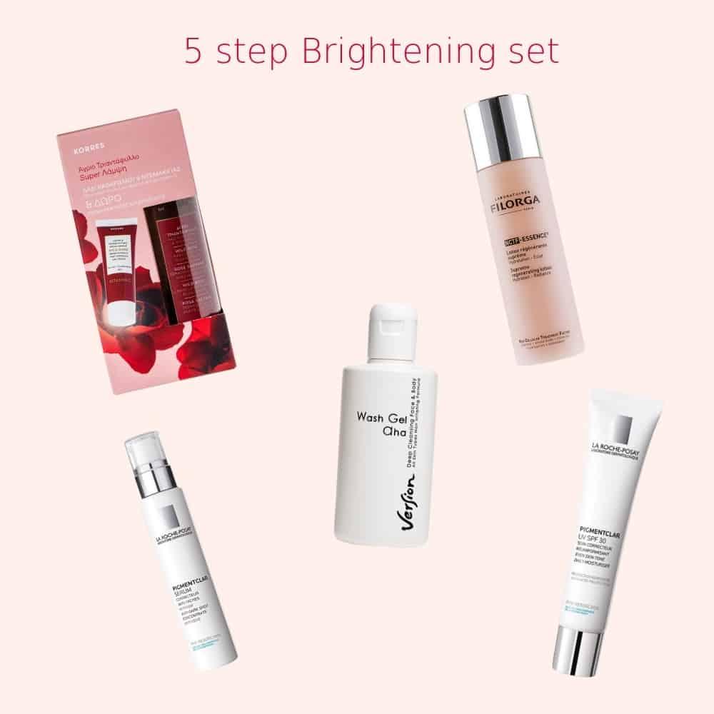 5 step beauty Brightening set Λαμψη Λευκανση Αντιγηρανση