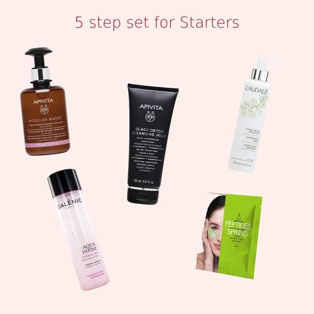 my 5 step beauty for starters set σετ ομορφιας