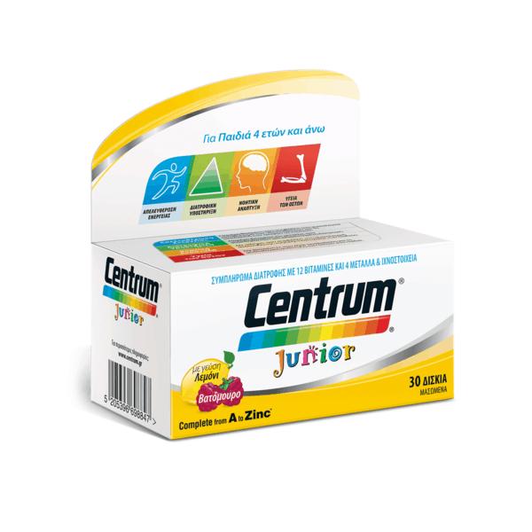 CENTRUM A to Z junior 30 tabs