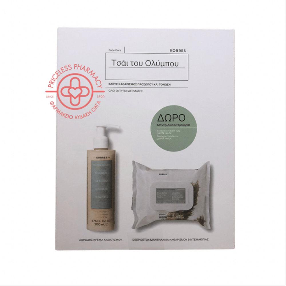 Korres Olympus Tea Cleansing Foaming Promo