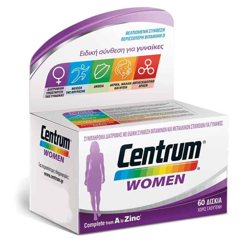 CENTRUM Women Πολυβιταμίνη 60 Δισκία