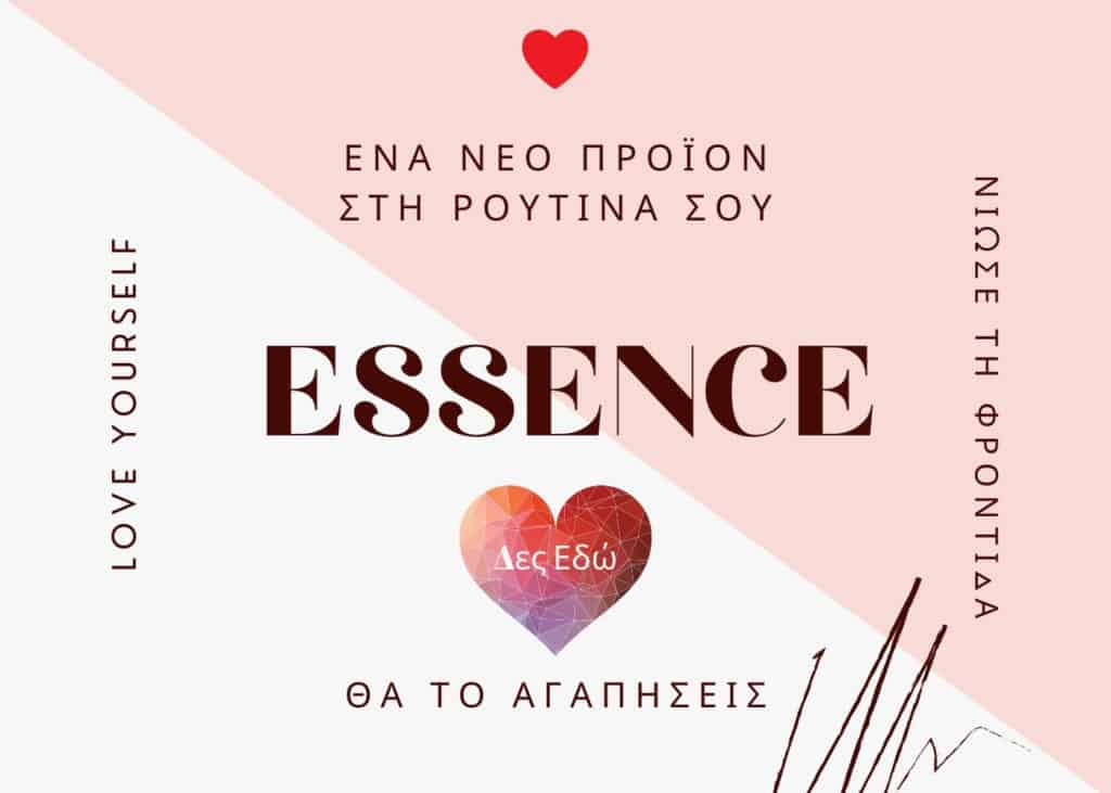 essence love your face (1)