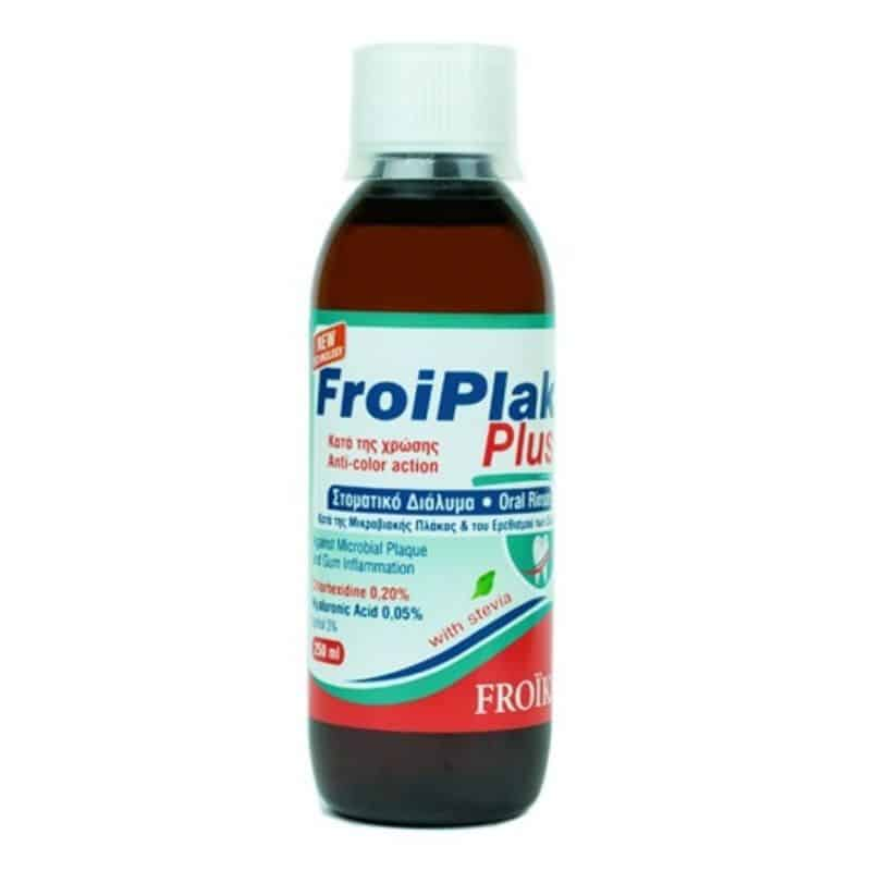 FROIKA FroiPlak Plus Oral Rinse Στοματικό Διάλυμα κατά της Χρώσης 250ml